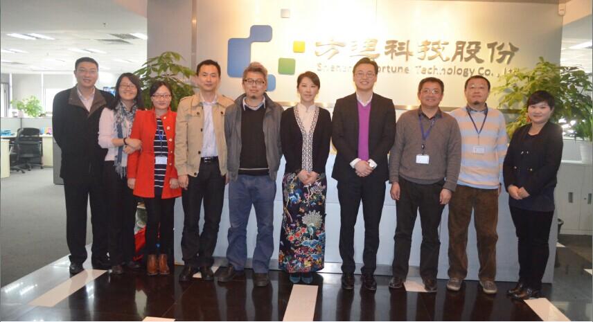 微软大中华区通用企业领导一行莅临我司参观指导